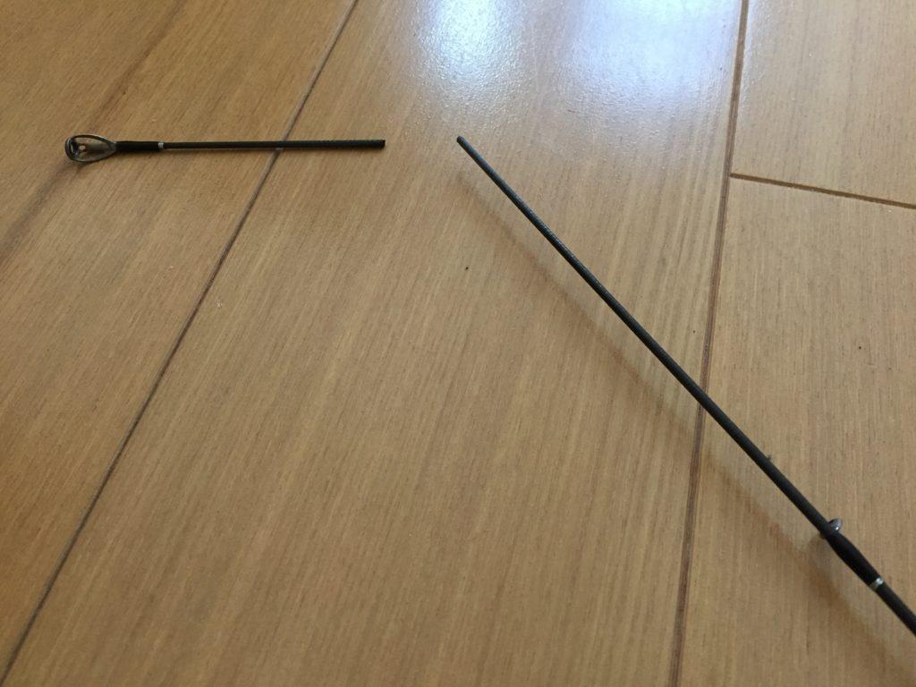 先 折れ た 竿